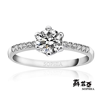 蘇菲亞SOPHIA - 為愛而生0.60克拉EVS2 3EX鑽石戒指