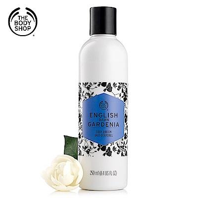 (即期品)The Body Shop 英國山梔花身體潤膚乳250ML