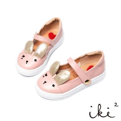 iki2 童鞋 -咕妮兔繽紛派對休閒娃娃鞋-粉