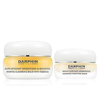 Darphin朵法 潔淨芳療美肌組 [花梨木+潔淨膏]