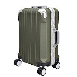 WALLABY 袋鼠牌 PC24吋直條凹凸紋鋁框行李箱-鐵黑色