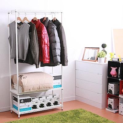 GALAXY 三層單吊衣櫥架91x46x181(超荷重250kg)