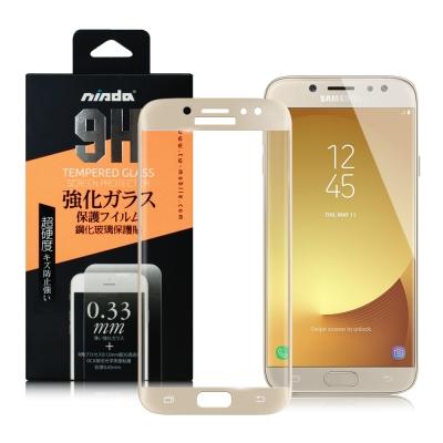 NISDA Samsung Galaxy J7 Pro 滿版鋼化玻璃保護貼-金色