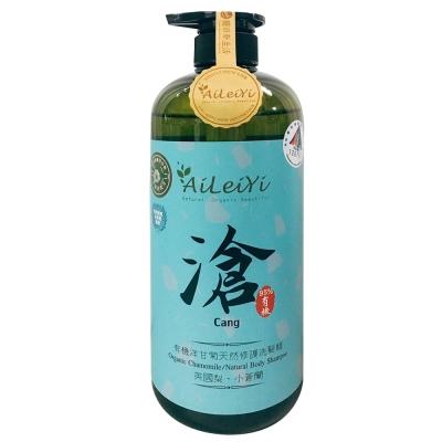 AiLeiYi有機洋甘菊天然修護洗髮精-滄-英國梨‧小蒼蘭1000ml