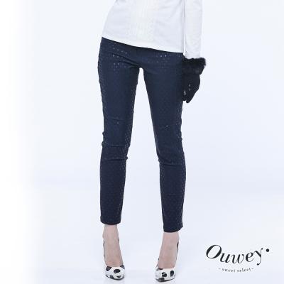 OUWEY歐薇-快熱紗九分窄管褲-藍