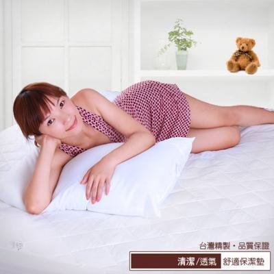A-one單人二件式-透氣防汙-床包式保潔墊/保潔枕一入