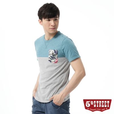 5th STREET T恤 配色花卉口袋T恤-男-灰綠