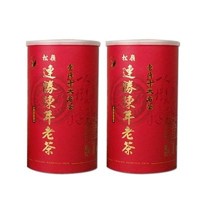 【天岳連勝】連勝陳年老茶(600g)