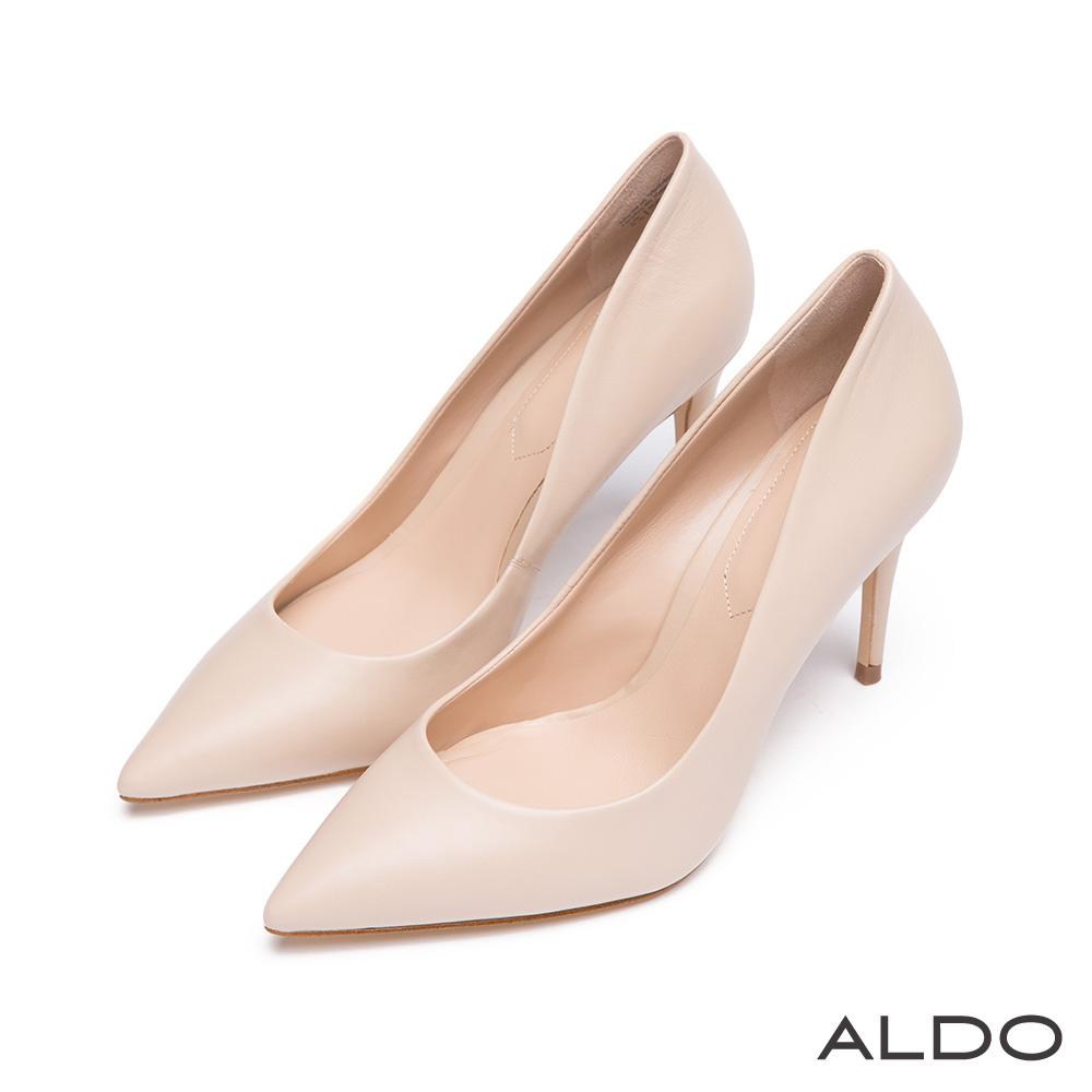 ALDO 摩登名媛原色真皮尖頭細高跟鞋~氣質裸色