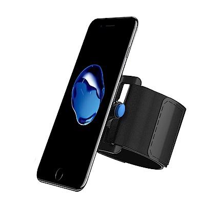 Maleroads Apple iPhone8 iPhone7 運動臂帶 附專用透明保護套
