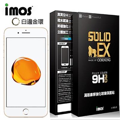 iMOS iPhone 7 3D曲面滿版9H強化玻璃螢幕保護貼