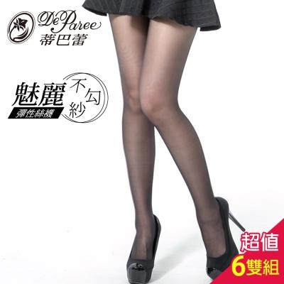 蒂巴蕾 魅麗彈性絲襪-6入