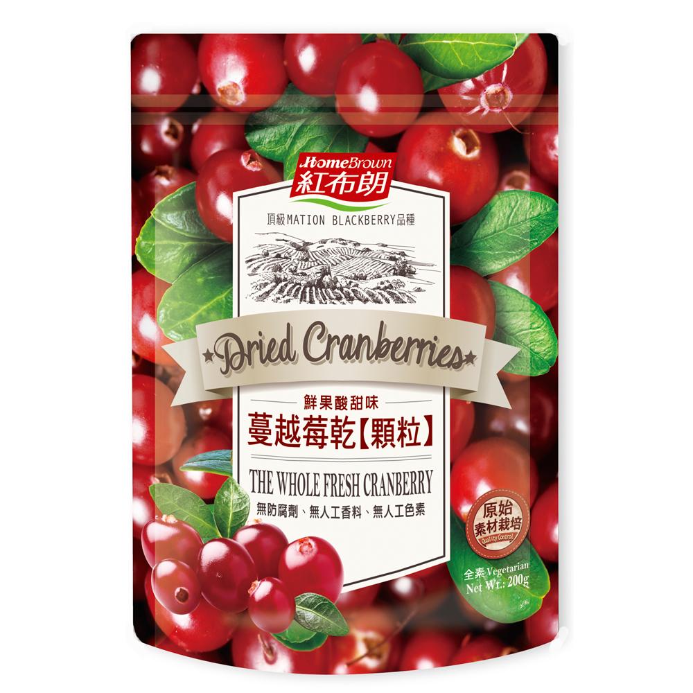 紅布朗 蔓越莓乾顆粒(200g)