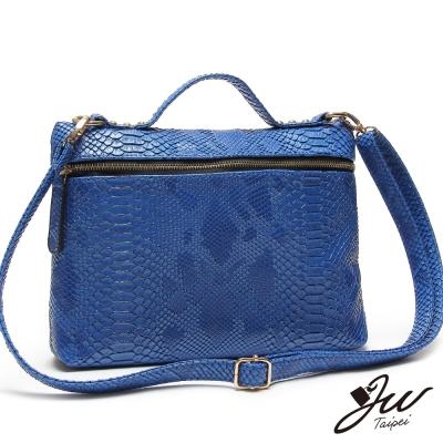 JW奢華時尚蟒蛇紋肩提兩用包-共三色-寶石藍