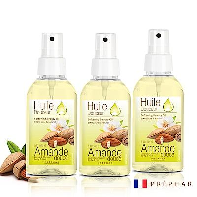 法國PREPHAR植萃精華按摩油/甜杏仁油100ml三入