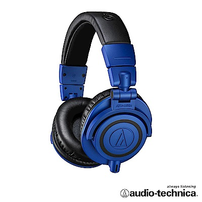 鐵三角 ATH-M50xBB 專業型監聽立體耳機(群青色限量版)