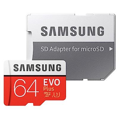 SAMSUNG三星 64G EVO Plus microSDXC 記憶卡(含轉卡-平輸