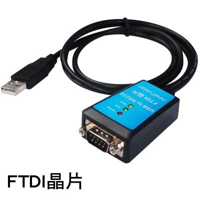 伽利略 USB 轉 RS232 轉接 FTDI