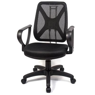 aaronation愛倫國度 - 紓壓機能 - 電腦網椅D手無枕