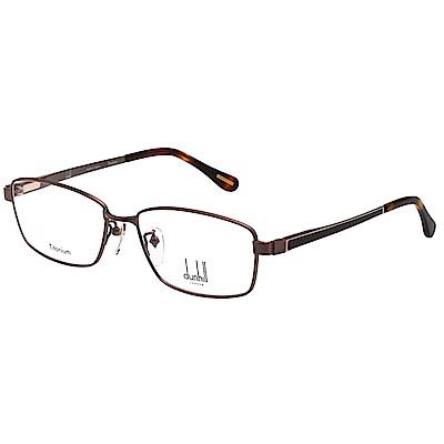 Dunhill 純鈦 光學眼鏡 (咖啡色)VDH089J