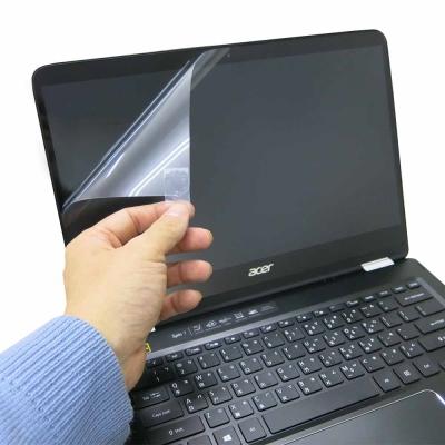 EZstick ACER Spin 7 SP714-51 專用 螢幕保護貼