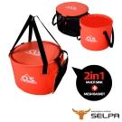 【韓國SELPA】30L多用途水桶+瀝水桶 超值組合
