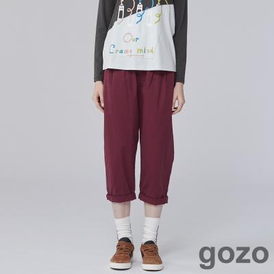 gozo自然簡約派七分打褶褲(二色)-動態show