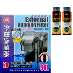 《XL》新型結構專利停電免加水外掛過濾器+全方位淨水硝化菌150ml 2罐