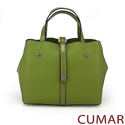 CUMAR 弧形鑽飾手提/斜背包-抹綠色