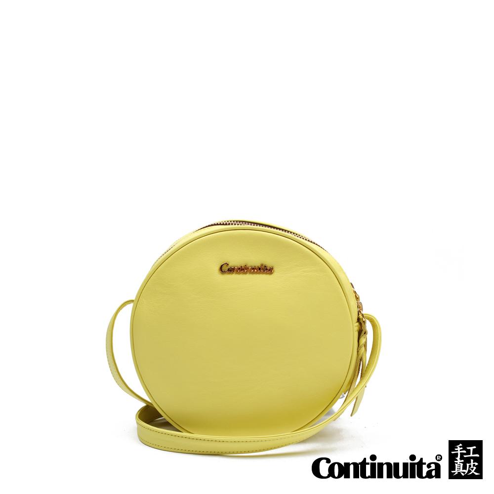 【Continuita 真皮屋】台灣手工真皮包 MIT 復古小圓包 (黃色)