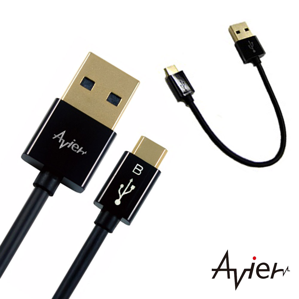 【Avier】USB 2.0 TO Micro USB 15CM充電傳輸線-黑