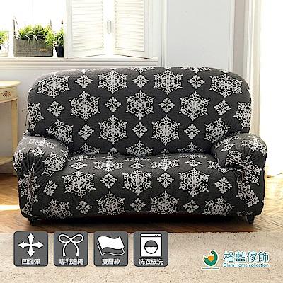 格藍傢飾 瑞雪厚織超彈性沙發套-灰(1人座)