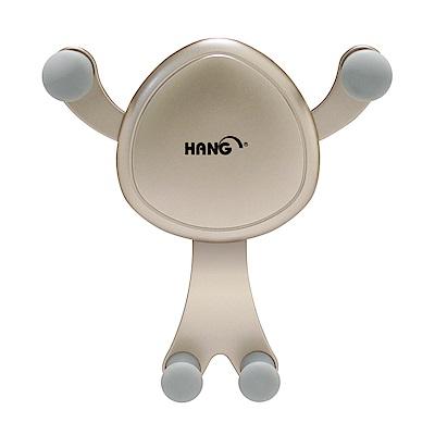 HANG 認證無線快速充電 +出風口車架( 超強二合一)