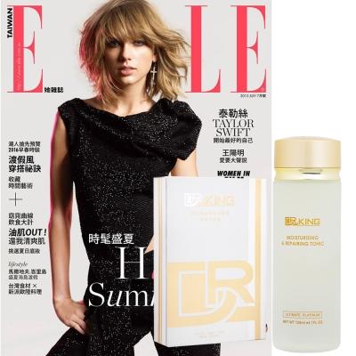 ELLE雜誌 ( 1 年 12 期) + DR.KING金箔全效面膜 + 金箔保濕修復化妝水