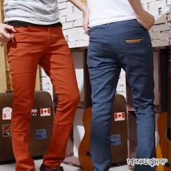 小猴子的賣場 鋼印皮標馬卡龍配色彈性窄管長褲-六色