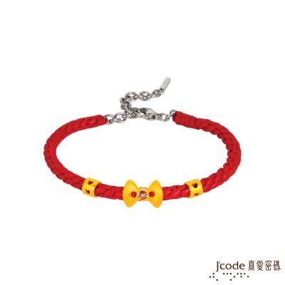 J'code真愛密碼 啾啾黃金/蠟繩編織手鍊