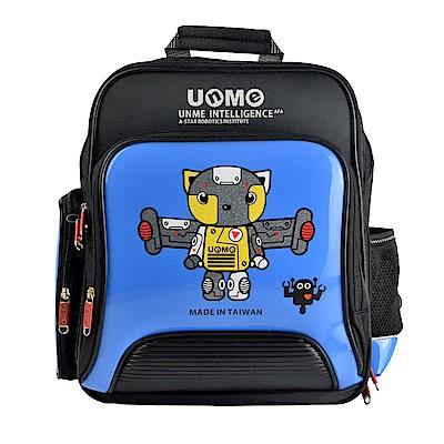 UnMe 3077機器人飛行後背書包