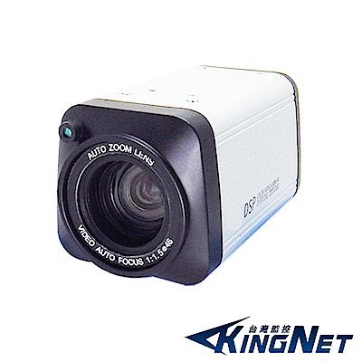 AHD-1080P 高清36X快速變焦/雙模控制/高清類比攝影機鏡頭
