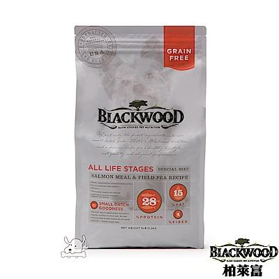 BlackWood 柏萊富 無榖全齡低敏挑嘴(鮭魚+碗豆)15磅(6.8公斤)X 1包