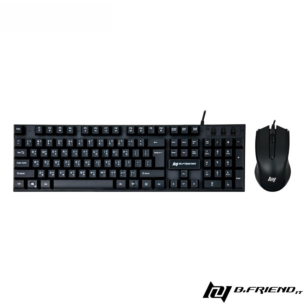 B.Friend KB450 有線鍵鼠組合-黑