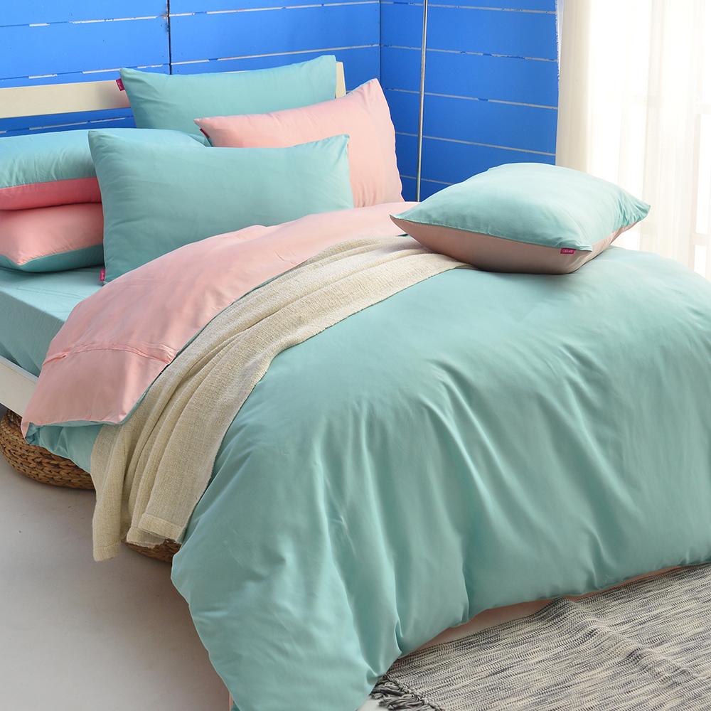英國Abelia 漾彩混搭 雙人四件式天使絨被套床包組-綠*桔