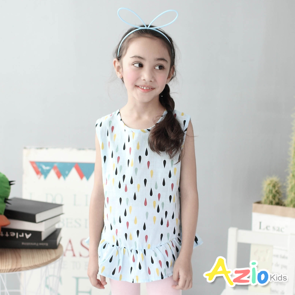 Azio Kids-背心 多彩水滴荷葉擺後單釦背心(藍)