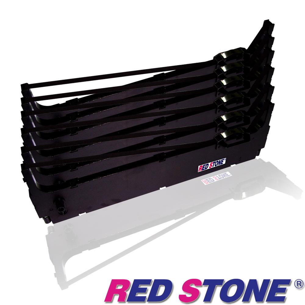 RED STONE for SHINKO S4650/S4680黑色色帶組(1組6入)