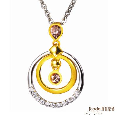 J code真愛密碼金飾-真愛焦點 純金+925銀墜