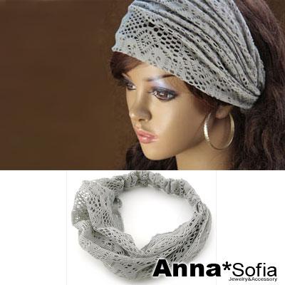 AnnaSofia-花戀勾織-變幻寬髮帶-雅灰