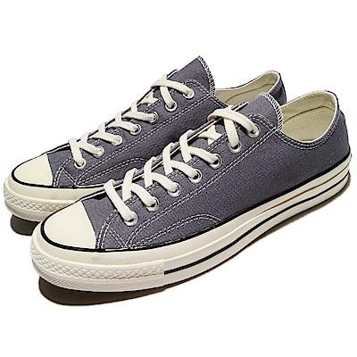 Converse Chuck Taylor 70 男鞋 女鞋