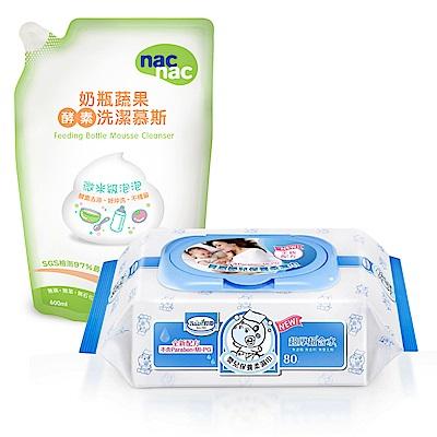 貝恩-NEW嬰兒保養柔濕巾-箱-nac-nac-酵