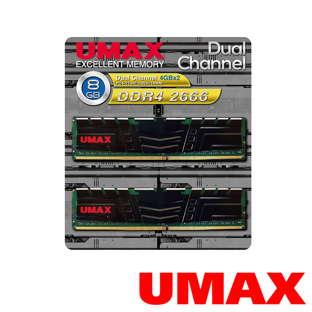UMAX DDR4 2666  8GB (4GBx2)含散熱片-雙通道原生顆粒 桌上型