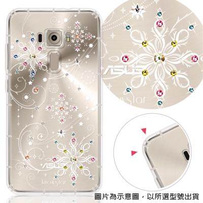 KnowStar ASUS ZenFone3 彩鑽防摔手機殼-冰雪