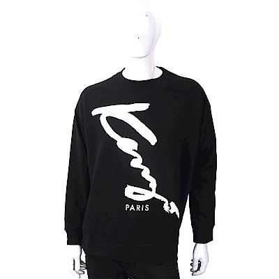 KENZO Signature 黑白草寫字母棉質運動衫
